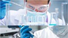ШОК! Лаборатории менте лъжат с тестове за хормони