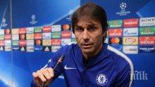 Милан зарибява Конте със 7 милиона евро на година
