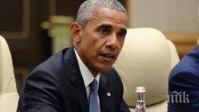Администрацията на Барак Обама превела 200 000 долара на организация, финансираща тероризма