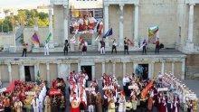 В Пловдив започва Международният фолклорен фестивал