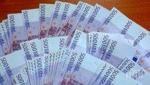 Митничари спипали над 400 бона недекларирана валута