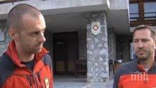 Спасител за трагедията с ударения от мълния турист: Нямаше как да му помогнем