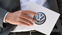 """Разследват бивш шеф на """"Фолксваген"""" за укриване на данъци"""