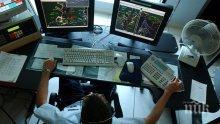 България е почти на дъното в Европа по брой IT специалисти