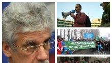 САМО В ПИК TV! Екологът Емил Георгиев: Зелените са обществена чума, която тормози българския бизнес (ОБНОВЕНА)