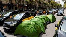 Транспортен хаос в Мадрид и Барселона заради стачки (СНИМКИ)