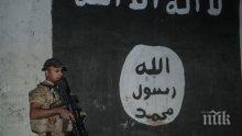 """""""Ислямска държава"""" взе заложнички за жив щит"""