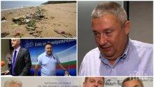 САМО В ПИК TV! Новият главен секретар на СДС Илия Лазаров - накъде върви синята партия, ще има ли коалиция с Патриотите и какво оставят след себе си Зелените на Иракли