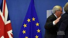 Лидерите на страните в ЕС обсъждат Брекзит в Залцбург на 20-и септември