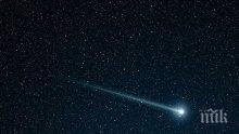 НЕБЕСНО ШОУ! Лунно затъмнение и звездопад над Русия