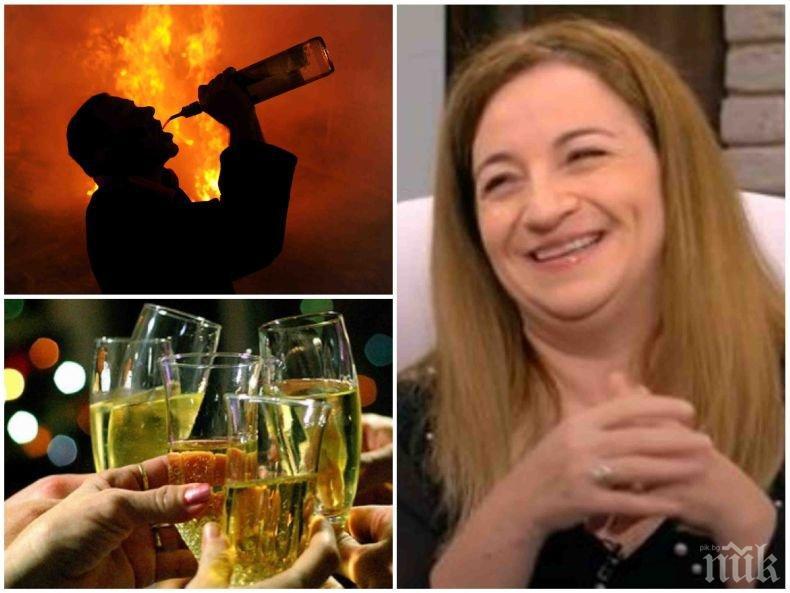 ГОРЕЩО! Специалисти в спор за българското пиянство: Всичко се лекува с ракия, но това не е страшно!