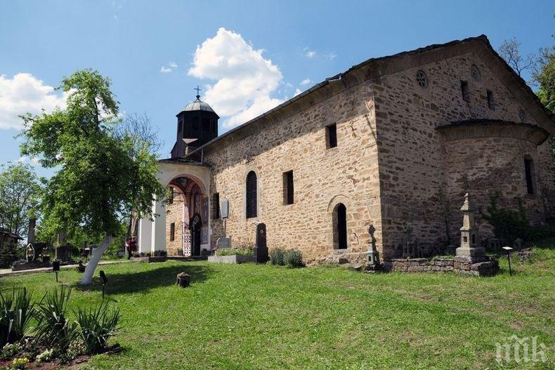 """Църквата """"Св. Николай Летни"""" става културна ценност"""