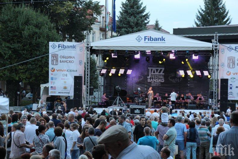 Fibank отново е генерален спонсор на Международния джаз фестивал в Банско