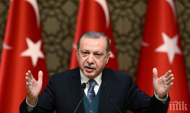 Истанбул ще приеме четиристранна среща, посветена на Сирия