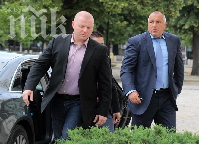 Арест за Бойко