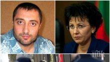 САМО В ПИК! Говорителят на главния прокурор Румяна Арнаудова с ексклузивни разкрития къде е бил спипан Митьо Очите