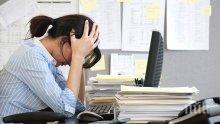 Вижте кои са най-важните 28 симптома на депресията!