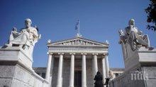 Гърция е готова да ратифицира споразумението с Македония за името