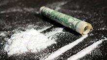 ГОЛЯМ УДАР! Задържаха 2 тона кокаин в Коста Рика