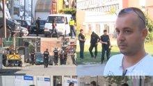 ИЗВЪНРЕДНО! След побой над полицаи - Хасково под обсада, жандармерия заварди града