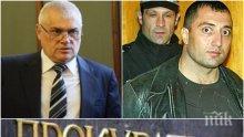 ПЪЛНО МЪЛЧАНИЕ! Крият ли нещо МВР и прокуратурата по случая с Митьо Очите - цял ден органите на реда не разкриват имената на замесени политици в скандалната афера