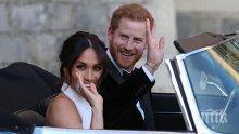 Хари и Меган ще прекарат лятната си ваканция с кралица Елизабет