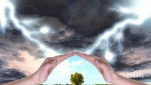 И България включена в доклада за аномалните промени на климата