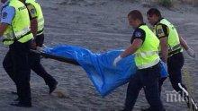 ПОРЕДЕН ТРУП! Намериха удавен турист на мидения плаж в Лозенец