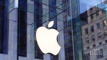 НЕВЕРОЯТЕН УСПЕХ! Apple вече струва 1 трилион долара