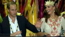 Принц Уилям купонясва със съпругата си Кейт в бар на Карибите