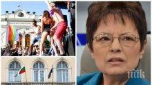 САМО В ПИК! Депутатката Ирена Анастасова с разкрития за скандала с джендър обучението на учители - ще се иска ли обяснение от БАН и застрашени ли са децата