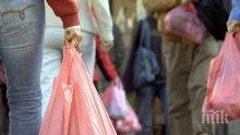 Екологично! Чили забрани със закон употребата на найлонови торбички