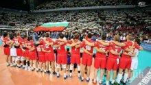 Гибона обяви разширения състав за волейболния Мондиал