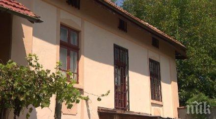 Село и община спорят за родния дом на известната оперна певица Гена Димитрова
