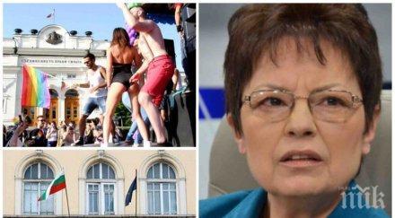 пик депутатката ирена анастасова разкрития скандала джендър обучението учители иска обяснение бан застрашени децата