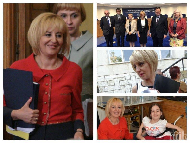 ИЗВЪНРЕДНО В ПИК TV! Омбудсманът Мая Манолова отчита 3 години от дейността си (ОБНОВЕНА)