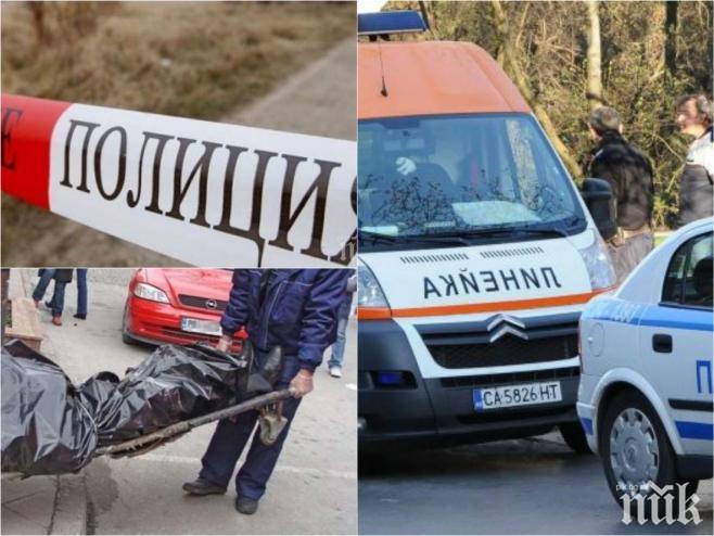 КРИТИЧЕН ДЕН! Пет трупа в България само за денонощие! Самоубийци, удавници и загинали полудиха полицията