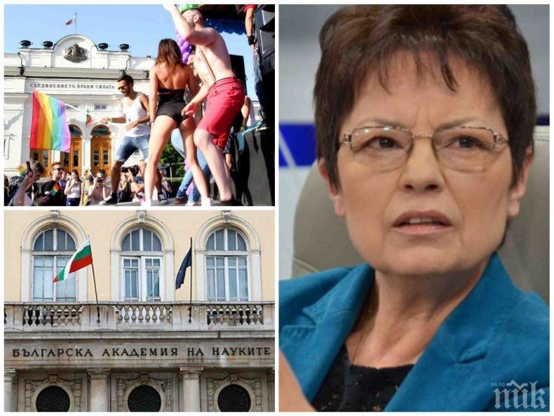 Зам.-председатерят на БСП Ирена Анастасова: Пришиха ни към статуквото, от ИТН не ни търсят за подкрепа