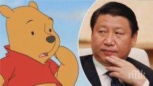 ЦЕНЗУРА! Властите в Китай забраниха новия филм за Мечо Пух, без да дават обяснение