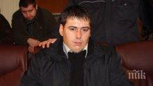 ШОК! Убиецът на сестрите Белнейски осъди България в Страсбург