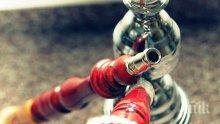 Експерт шокира: Наргилето не е безвредно, едно пушене се равнява на пет цигари