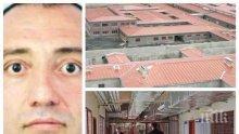 """ЕКСКЛУЗИВНО! Митьо Очите в килия с опасни престъпници - лежи с 20 терористи в затвора """"Малтепе"""""""