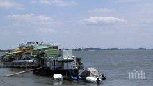 Румъния получава 59 млн. евро от ЕС за модернизация корабоплаването по Дунав