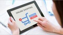 НАП погна търговията в нета! Данъчни ще следят пратките по пощата и покупките