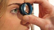 Глаукомата се лекува с диета, не със скалпел