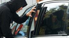 89e17325fad ПОЗОР! Майка с бебе на ръце краде пари от магазин в Бургас (ВИДЕО)...