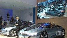 ЗАРАДИ ДЕФЕКТ: БМВ изтегля от пазара над 320 000 дизелови автомобила