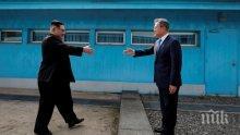 Подготвят нова среща между Ким Чен-ун и президента на Южна Корея