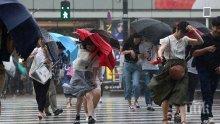 Четирима пострадаха заради тайфун в Япония