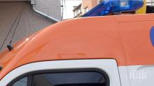 Мъж почина след побой в Лясковец
